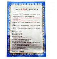 Emplastros Chines Alivio Dores Analgésico Dores Lombar (Kit 16 uni)